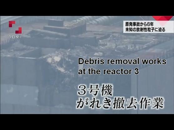 debris 3S
