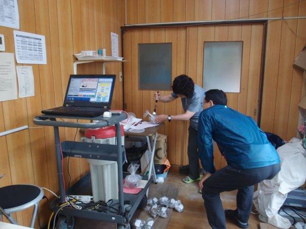 Katsurao measuring